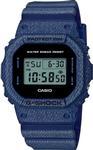 CASIO DW5600DE-2 Time Piece Division: G-SHOCK Watch replacement parts list