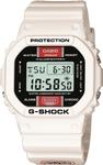 CASIO DW5600EH-7 Time Piece Division: G-SHOCK Watch replacement parts list
