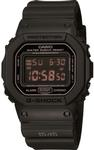 CASIO DW5600MS-1 Time Piece Division: G-SHOCK Watch replacement parts list