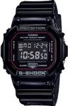 CASIO DW5600SLV-1 Time Piece Division: G-SHOCK Watch replacement parts list