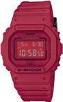 CASIO DW5635C-4 Time Piece Division: G-SHOCK Watch replacement parts list