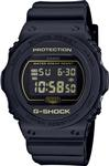 CASIO DW5700BBM-1 Time Piece Division: G-SHOCK Watch replacement parts list
