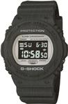 CASIO DW5750BR-1 Time Piece Division: G-SHOCK Watch replacement parts list