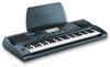 Roland EM30 Musical Instrument: Electronic Keyboard replacement parts list