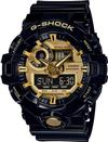 CASIO GA710GB-1A Time Piece Division: G-SHOCK Watch replacement parts list