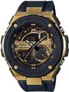 CASIO GST200CP-9A Time Piece Division: G-SHOCK G-STEEL Watch replacement parts list