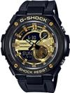 CASIO GST210B-1A9 Time Piece Division: G-SHOCK G-STEEL Watch replacement parts list