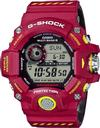 Casio GW9400FSD-4 Time Piece Division: G-SHOCK RANGEMAN Watch replacement parts list